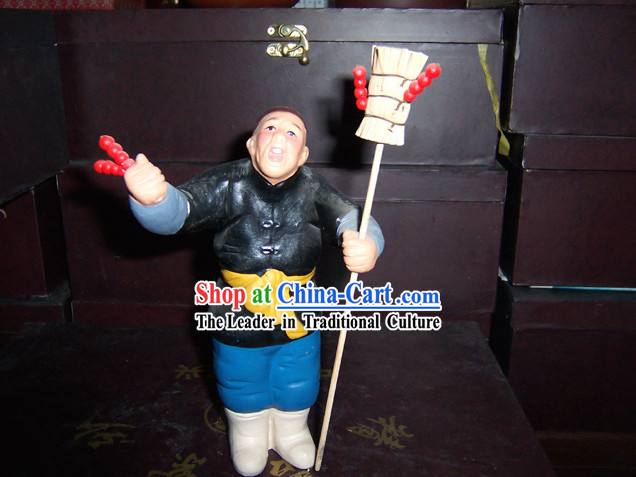Hand Made Hui Shan Clay Figurine-Selling Sugar Haw