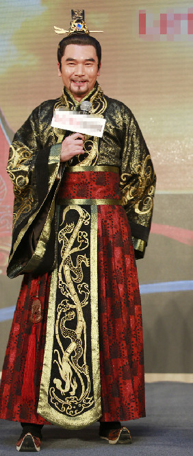 Chinese Emperor Costumes and Coronet Complete Set