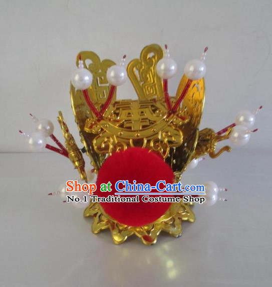 Oriental Stage Performance Peking Opera Prince Kids Hat